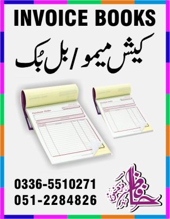 INVOICE BOOKS  Printing islamabad pakistan