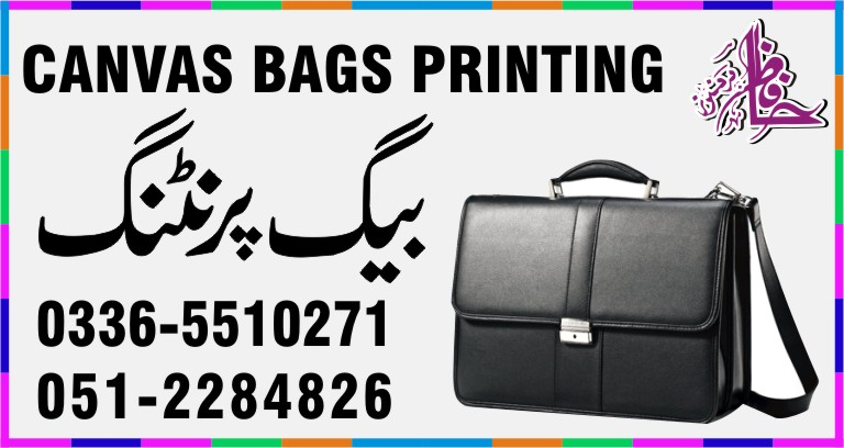 CANVAS BAGS PRINTINGServices Islamabad Pakistan