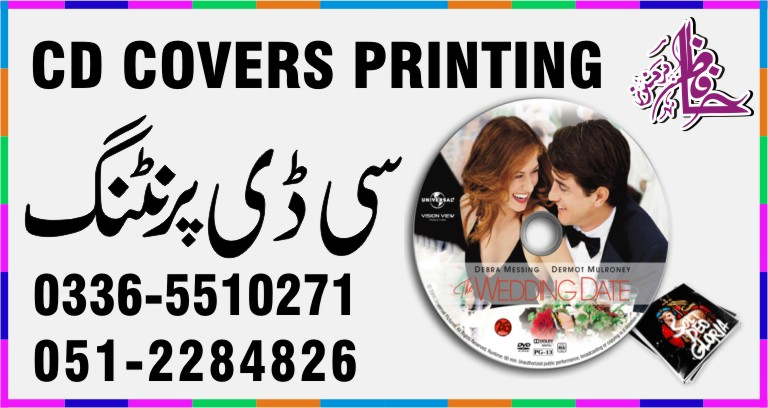 CD COVERS PRINTINGServices Islamabad Pakistan