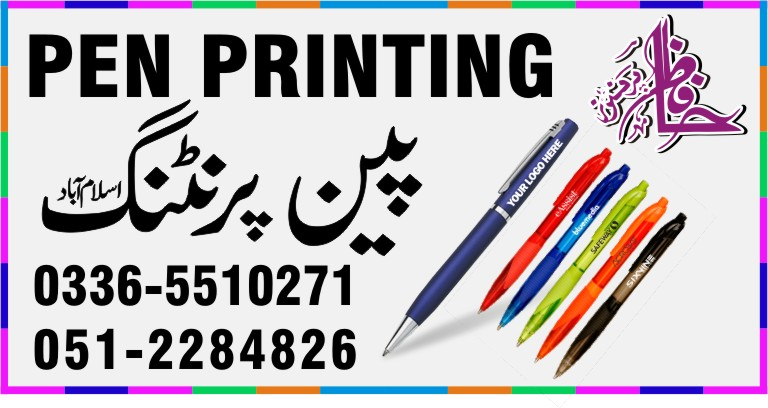 PEN PRINTING Services Islamabad Pakistan