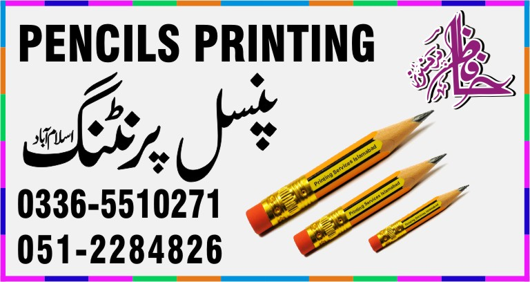 PENCILS PRINTING SERVICES ISLAMABAD PAKISTAN