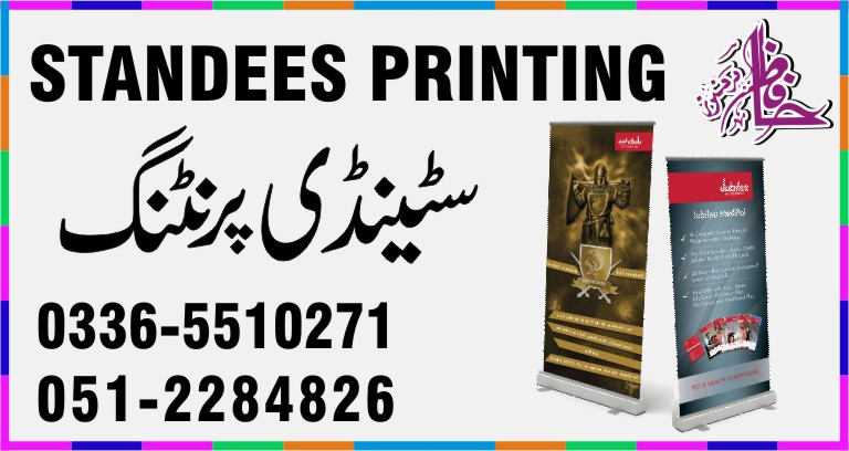 STANDEES PRINTINGServices Islamabad Pakistan