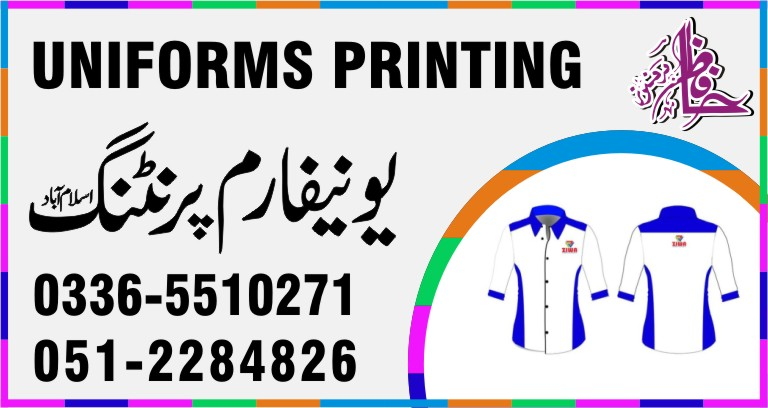 UNIFORMS PRINTING Services Islamabad Pakistan