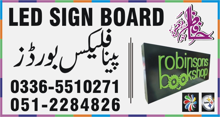 led-sign-board-printing-services-g-9-islamabad-pakistan