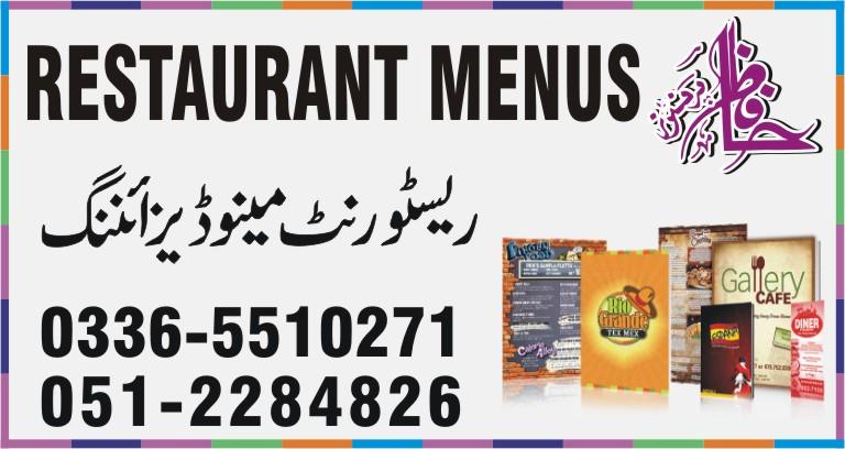 restaurant-menu-printing-services-g-9-islamabad-pakistan