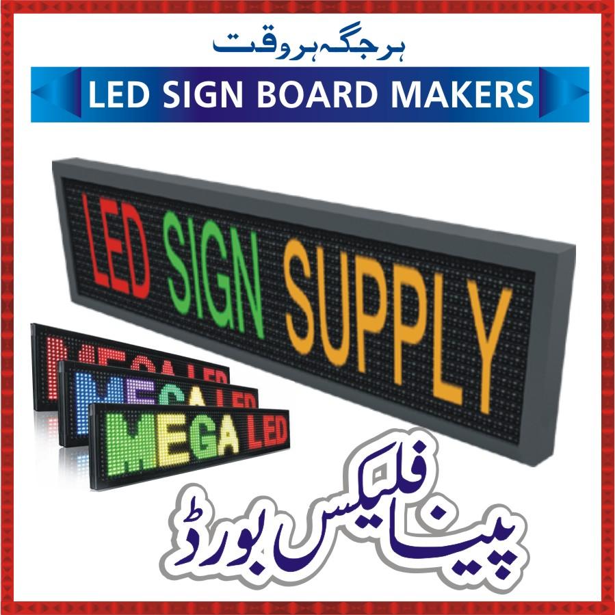 LED-SIGN-BOARD