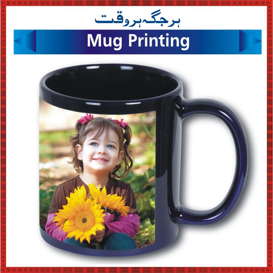 Mug-Printing