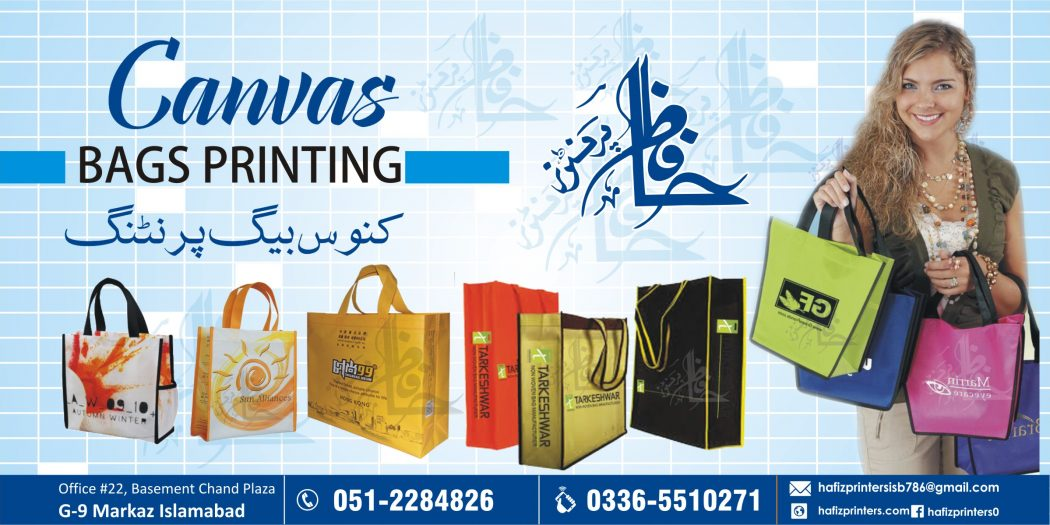 Hafiz Printers Best Printing Services in Islamabad