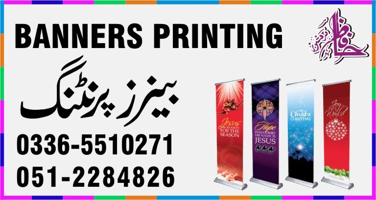 BANNERS PRINTINGServices Islamabad Pakistan
