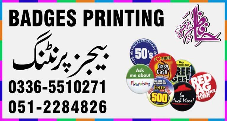 Badges-Printing-Islamabad-660x330