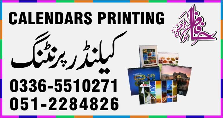 CALENDARS PRINTINGServices Islamabad Pakistan