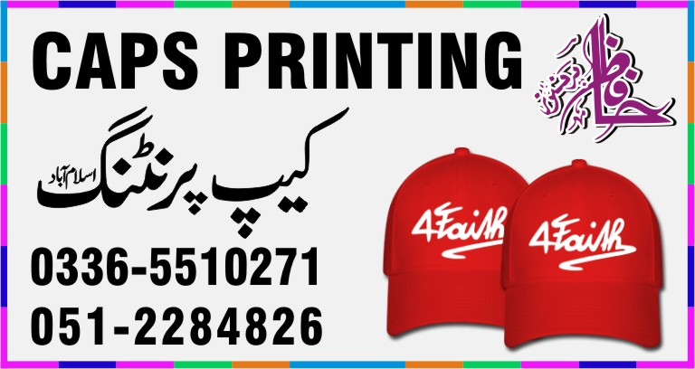 CAPS PRINTING Services Islamabad Pakistan