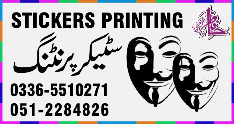 STICKERS PRINTINGServices Islamabad Pakistan