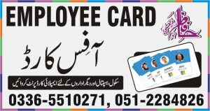 employee-card-services-printing-g-9-islamabad-pakistan