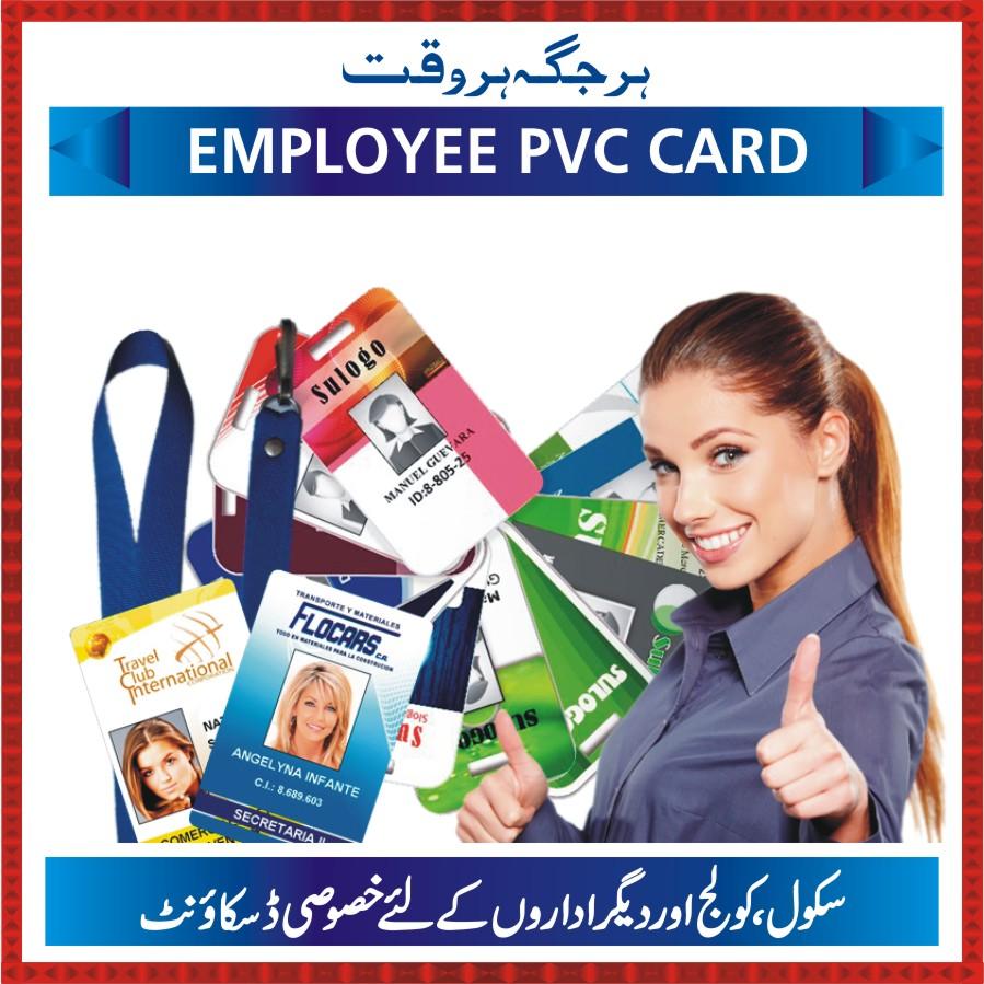 EMPLOYEE-PVC-CARD